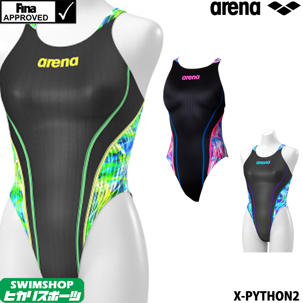 【15%OFFクーポン対象】アリーナ ARENA 競泳水着 レディース fina承認 リミック(クロスバック) X-PYTHON2 2020年春夏モデル ARN-0045W