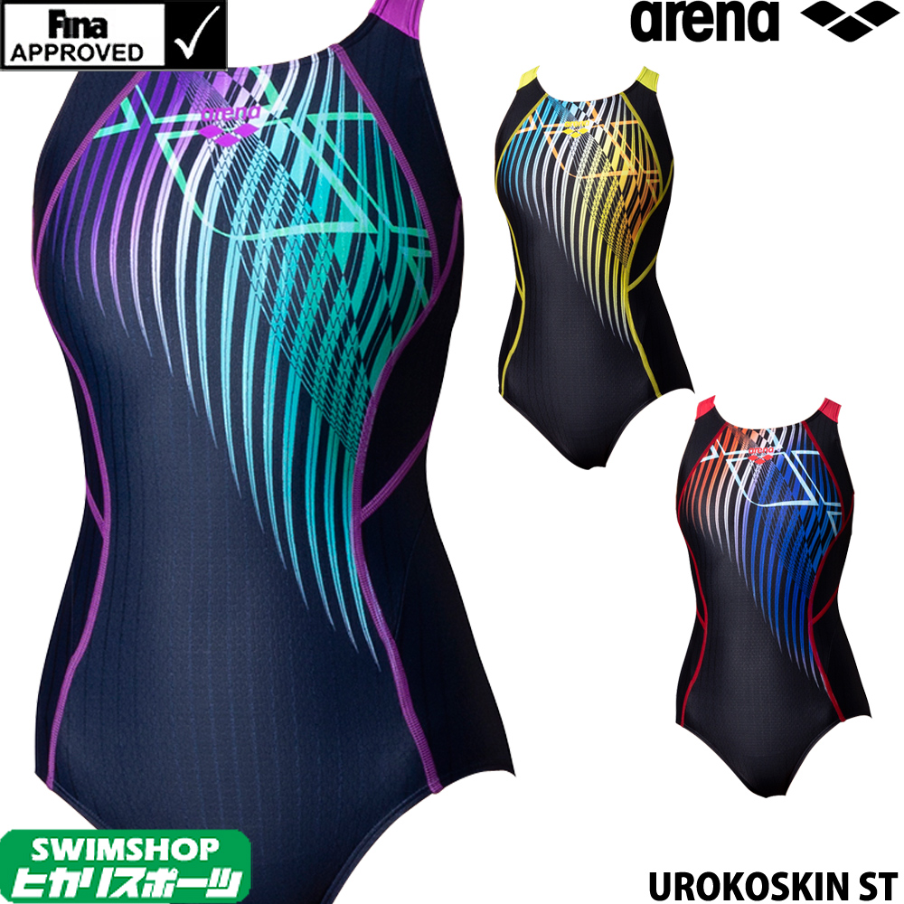 【15%OFFクーポン対象】アリーナ ARENA 競泳水着 レディース fina承認 セイフリーバック(着やストラップ) UROKOSKIN ST 2020年春夏モデル ARN-0061W