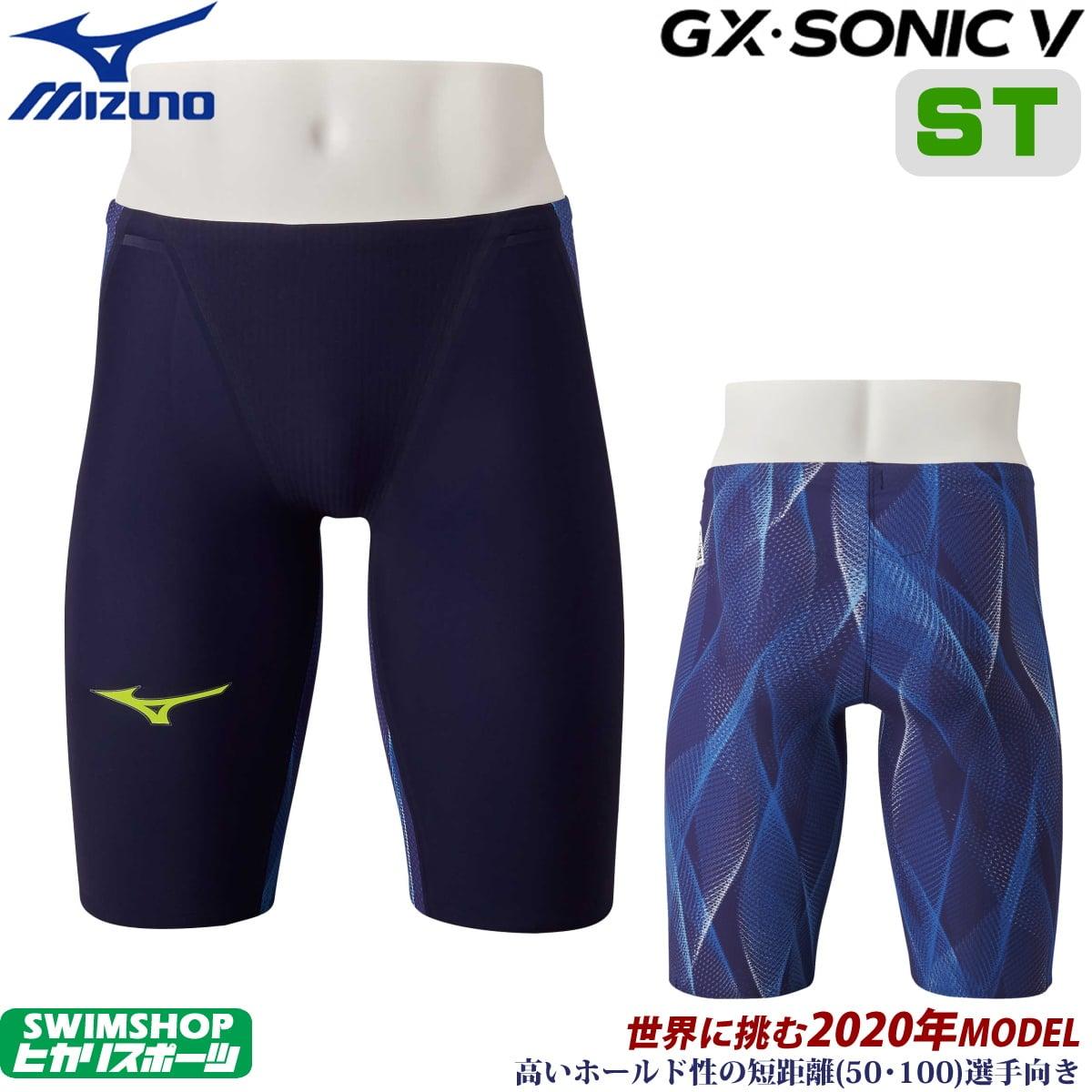 【12%OFFクーポン対象】ミズノ 競泳水着 メンズ GX SONIC5 ST スプリンター オーロラ×ブルー Fina承認 ハーフスパッツ 布帛素材 短距離 選手向き MIZUNO 高速水着 2020年モデル 男性用 N2MB0001