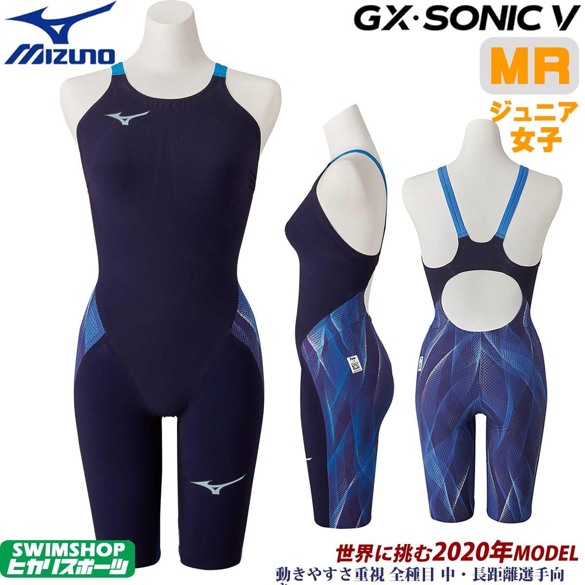【10%OFFクーポン対象】ミズノ 競泳水着 ジュニア女子 GX SONIC5 MR マルチレーサー オーロラ×ブルー Fina承認 ハーフスーツ 布帛素材 競泳全種目 短距離~中・長距離 選手向き MIZUNO 高速水着 2020年モデル N2MG0202-J