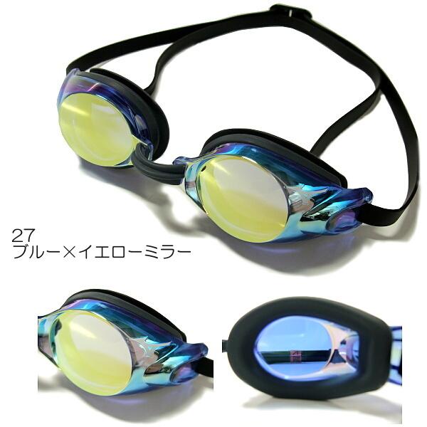 ツインベルトでしっかりフィット ベルト クッションはシリコン素材 競泳向きのジュニア用ゴーグルです スイミング ゴーグル 競泳 子供 小学生 クーポン利用で更にお値引き ジュニア用 祝日 水泳 スイミングゴーグルMIZUNO クッション付き 高い素材 UVカット ミラータイプ 85YJ75227 ミズノ