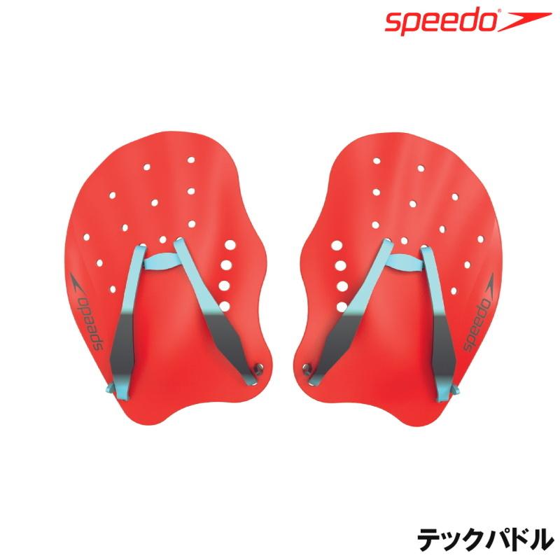 代引き不可 ストローク時の手や腕の動きを強化 クーポン利用で更にお値引き 水泳練習用具 スピード SPEEDO 激安特価品 水泳 テックパドル SE41951 スピードパドル
