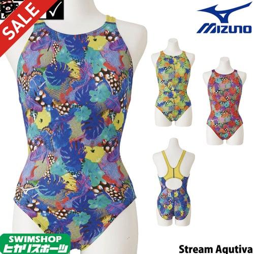 《クーポンで更にお値引き》ミズノ MIZUNO 競泳水着 レディース fina承認 ローカット(オープン) Stream Aqutiva ストリームフィット2 2019年秋冬モデル N2MA9749