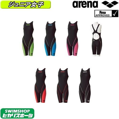 【送料無料】アリーナ ARENA 競泳水着 ジュニア女子 ハーフスパッツオープンバック(クロスバック) fina承認 AQUAFORCE FUSION2 ARN-7010WJ