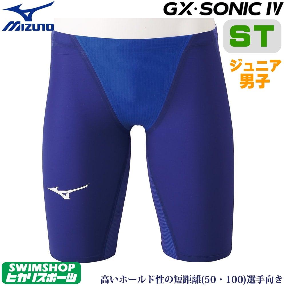 ミズノ 競泳水着 ジュニア男子 GX SONIC4 ST スプリンター Fina承認 gx sonic 4 GX SONIC IV ハーフスパッツ 布帛素材 短距離 選手向き MIZUNO 高速水着 2019年度モデル 子供用 N2MB9001-J