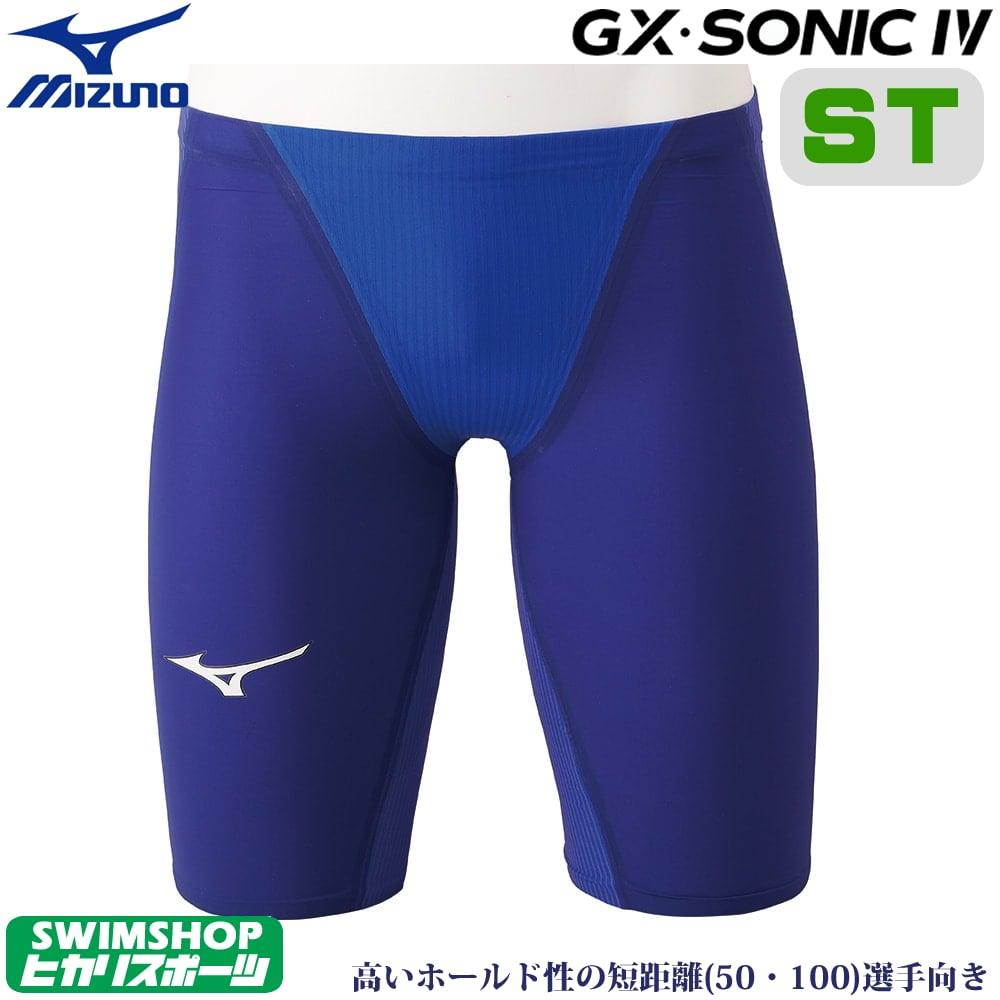 ミズノ 競泳水着 メンズ GX SONIC4 ST スプリンター Fina承認 gx sonic 4 GX SONIC IV ハーフスパッツ 布帛素材 短距離 選手向き MIZUNO 高速水着 2019年度モデル 男性用 N2MB9001