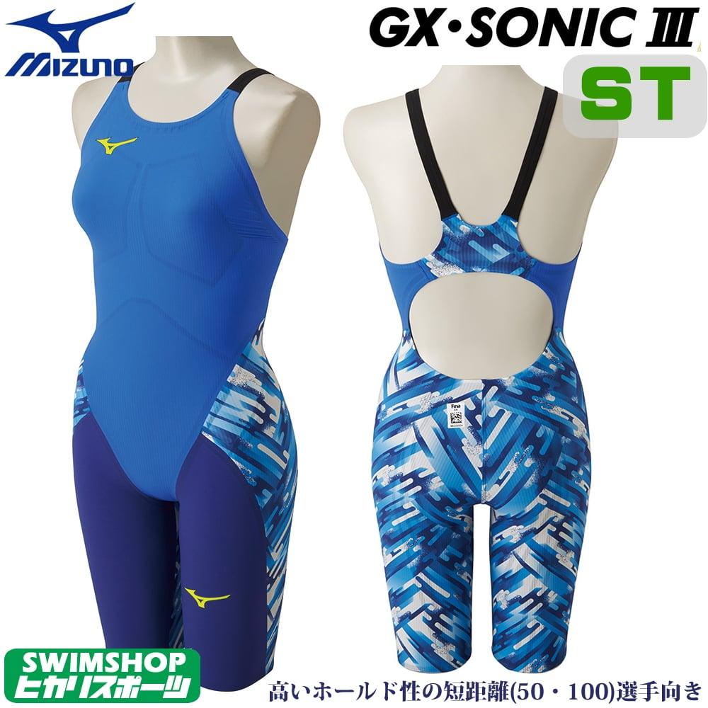 【高速割クーポン対象】ミズノ Fina承認モデル 競泳水着 レディース GX・SONIC3 ST 霞×BLUE ブルー ハーフスパッツ スプリンター 布帛素材 短距離 選手向き MIZUNO 高速水着 女性用 N2MG6201
