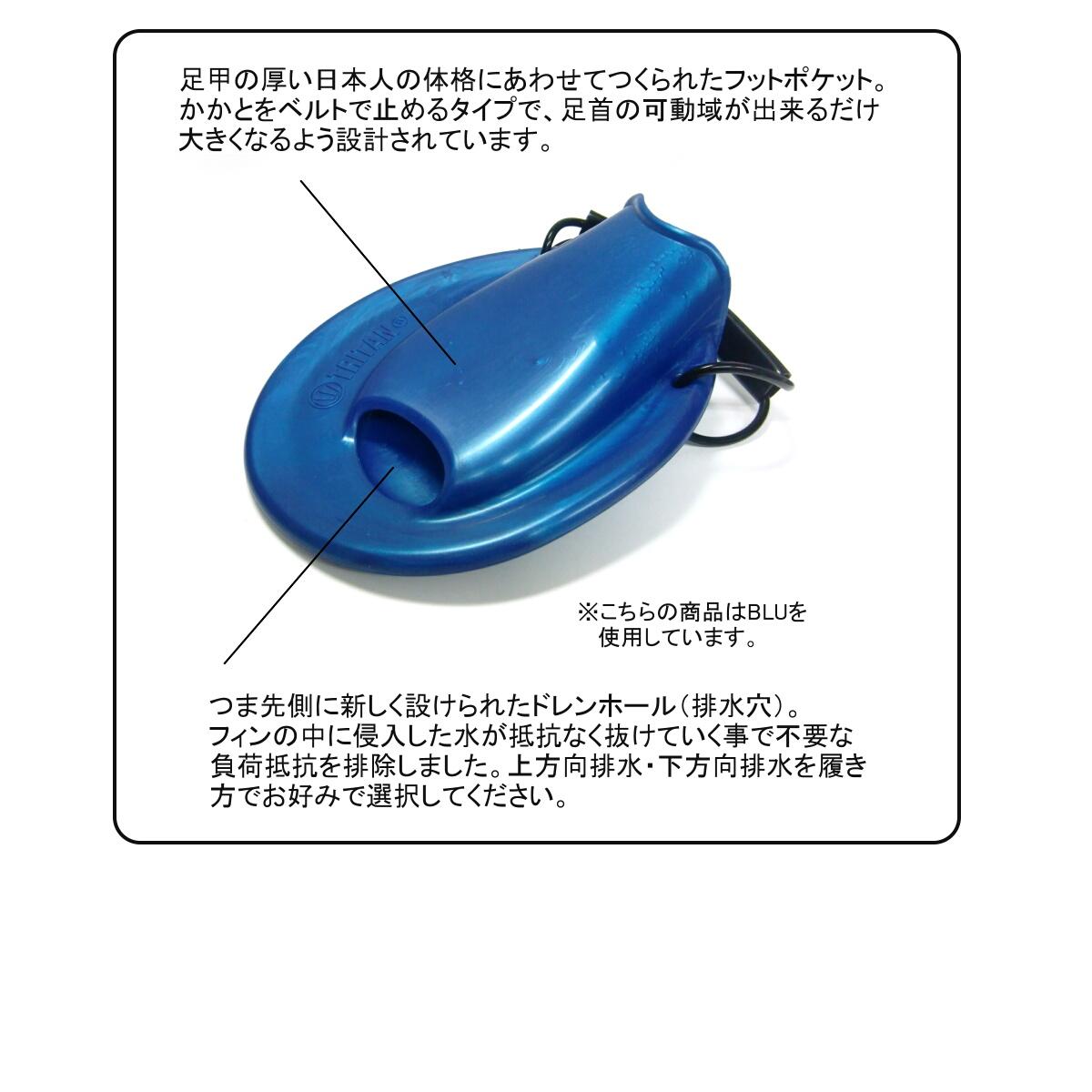 TRITAN-FIN(新尝试的舌头鳍):紫(18-21cm)
