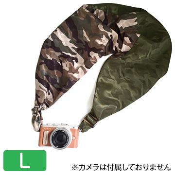 【カメラスリング】優しい肌触りのカメラ用ネック/ショルダーストラップ Lサイズ(カモフラージュ/カーキ)