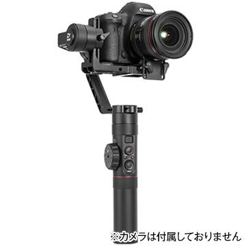 ZHIYUN Crane 2 カメラ スタビライザー ジンバル C020012J