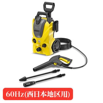 ケルヒャー●高圧洗浄機 K3 サイレント サイレント 60Hz(西日本地区用)●高圧洗浄機 K3SL K3/6, ヤチヨシ:42abd31d --- m2cweb.com