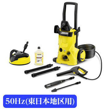 ケルヒャー ●高圧洗浄機 K4 サイレント ホームキット 50Hz(東日本地区用) K4SLH/5