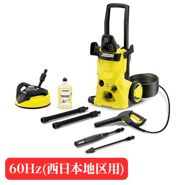 ケルヒャー ●高圧洗浄機 K4 サイレント ホームキット 60Hz(西日本地区用) K4SLH/6