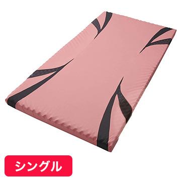 nishikawa ■AiR マットレス ピンク 高反発 厚み8cm シングル HC09401621
