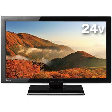 三菱電機 24V型液晶テレビ REAL LCD-24LB7