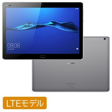 【期間限定 エントリーでP10倍】 Huawei MEDIAPAD M3 LITE 10インチ 32GB LTEモデル [タブレット]
