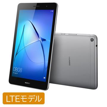 【期間限定 エントリーでP10倍】 Huawei MediaPad T3 8/LTE/16GB/Gray KOB-L09