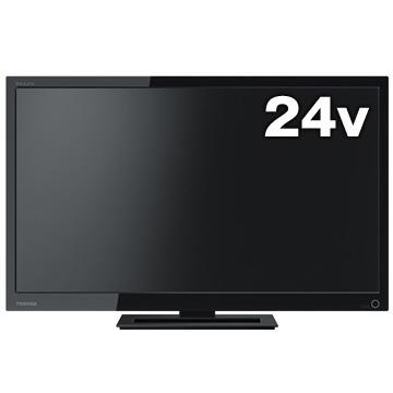 東芝 24V型液晶テレビ REGZA 24S12