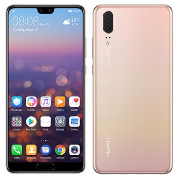 【期間限定 エントリーでP10倍】 Huawei P20 Pink Gold