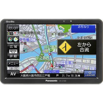 パナソニック Gorilla 7V型 16GB SSDポータブルナビ CN-G720D