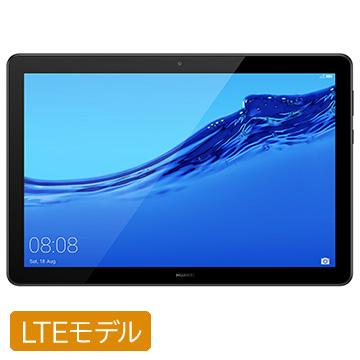 【期間限定 エントリーでP5倍】 Huawei MediaPad T5 LTEモデル HV8S900850
