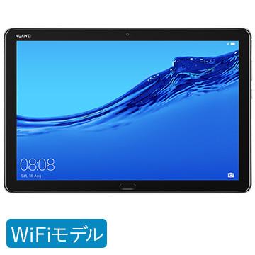 【期間限定 エントリーでP5倍】 Huawei MediaPad M5 Lite 10/BAH2-W19/WiFi/Gray/64G BAH2-W19/WiFi/64G