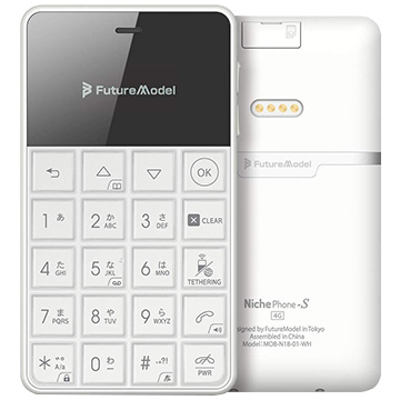 【期間限定 エントリーでP10倍】 フューチャーモデル NichePhone-S 4G ホワイト MOB-N18-01-WH
