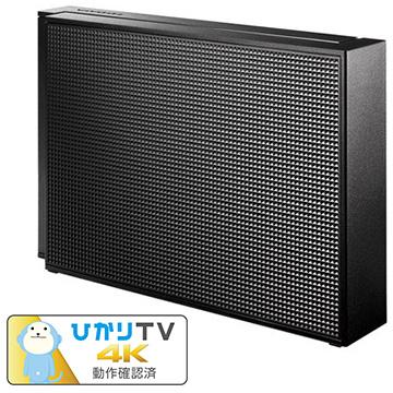 IODATA 【ひかりTV動作確認済】USBハードディスク 3.0TB HDCZ-UT3KB