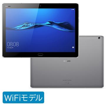 【期間限定 エントリーでP5倍】 Huawei MEDIAPAD M3 LITE 10インチ 32GB WI-FIモデル BAHW09
