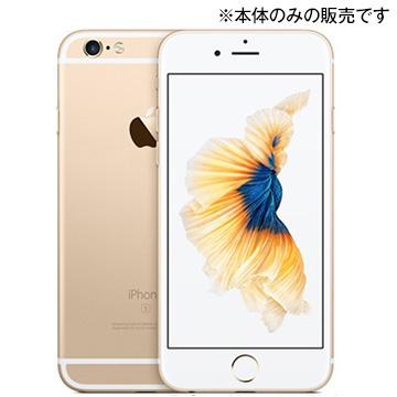 【期間限定 エントリーでP5倍】 APPLE 【中古】iPhone6S 64GB GOLD 国内版SIMロック解除済 A1688_MKQQ2J/A