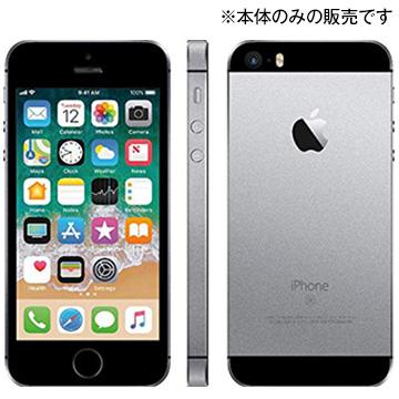 【期間限定 エントリーでP5倍】 APPLE 【中古】iPhoneSE SpaceGray 16GB 国内版SIMロック解除済 A1723_MLLN2J/A