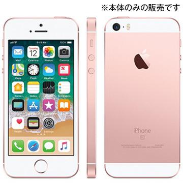 【期間限定 エントリーでP5倍】 APPLE 【中古】iPhoneSE ROSE Gold 16GB 国内版SIMロック解除済 A1723_MLXN2J/A
