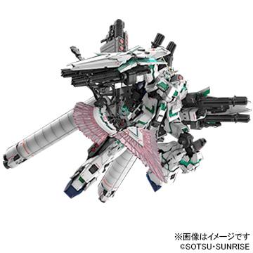 バンダイ RG 1/144 フルアーマー・ユニコーンガンダム