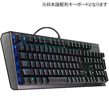 Cooler Master CK550 Red 日本語 CK-550-GKGR1-JP