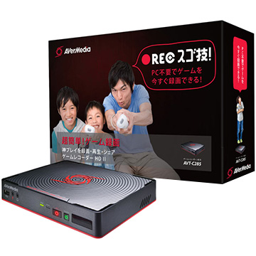 AVerMedia TECHNOLOGIES ゲームレコーダーHD II AVT-C285