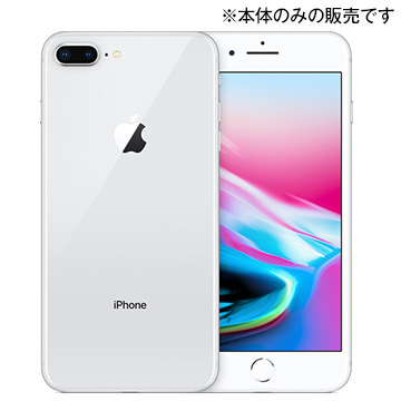 【期間限定 エントリーでP5倍】 APPLE 【中古】iPhone8Plus 64GB SILVER 国内版SIMロック解除済 A1898_MQ9L2J/A