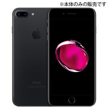 【期間限定 エントリーでP5倍】 APPLE 【中古】iPhone7Plus 256GB BLACK 国内版SIMロック解除済 A1785_MN6L2J/A