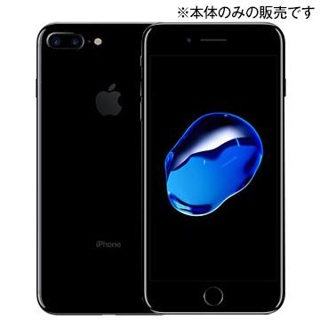 【期間限定 エントリーでP5倍】 APPLE 【中古】iPhone7Plus 256GB JETBLACK 国内版SIMロック解除済 A1785_MN6Q2J/A