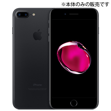 【期間限定 エントリーでP5倍】 APPLE 【中古】iPhone7Plus 32GB BLACK 国内版SIMロック解除済 A1785_MNR92J/A