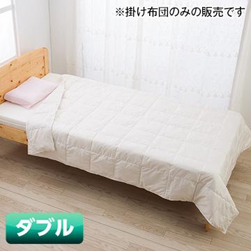 nishikawa SleepComfy 羽毛肌掛けふとん ダブル【色:アイボリー】【スーパーライト】 KE28135002