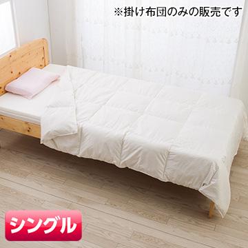 nishikawa SleepComfy 羽毛肌掛けふとん シングル【色:アイボリー】【ライト】 KE08135003