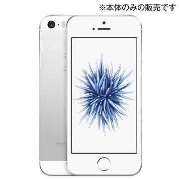 【期間限定 エントリーでP5倍】 APPLE 【中古】iPhone SE 64GB SILVER 国内版SIMロック解除済 A1723_MLM72J/A