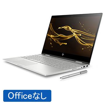 【エントリーでP10倍】 HP ENVY x360 15-cn(15.6型/i5-8250U/メモリ 8GB/SSD 256GB+HDD 1TB) 4JA41PA-AAAA