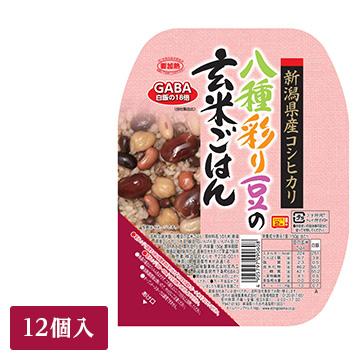 八種彩豆の玄米ごはん(12入り)