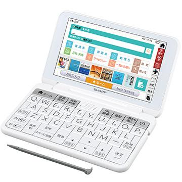 SHARP Brain 全国一律送料無料 電子辞書 安い 高校生モデル ホワイト PWSH7W