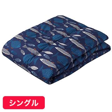 nishikawa ■フィンレイソン カラユット ウォッシャブルダウンケット シングル 洗える ネイビー KE09105016NV