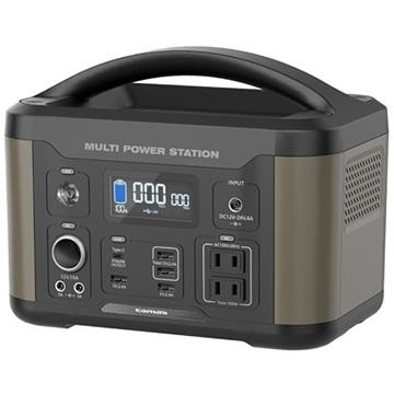 世界の人気ブランド 今だけスーパーセール限定 多摩電子 ポータブル電源500W TL107G