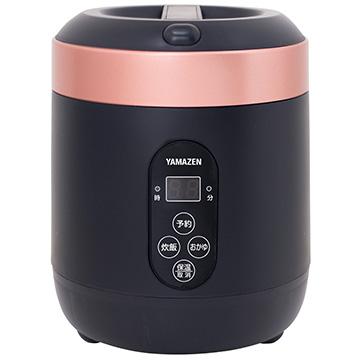 期間限定 エントリーでP5倍 YAMAZEN 山善 期間限定送料無料 マイコン炊飯器 YJG-M150 ブラック B 1.5合炊き 国際ブランド