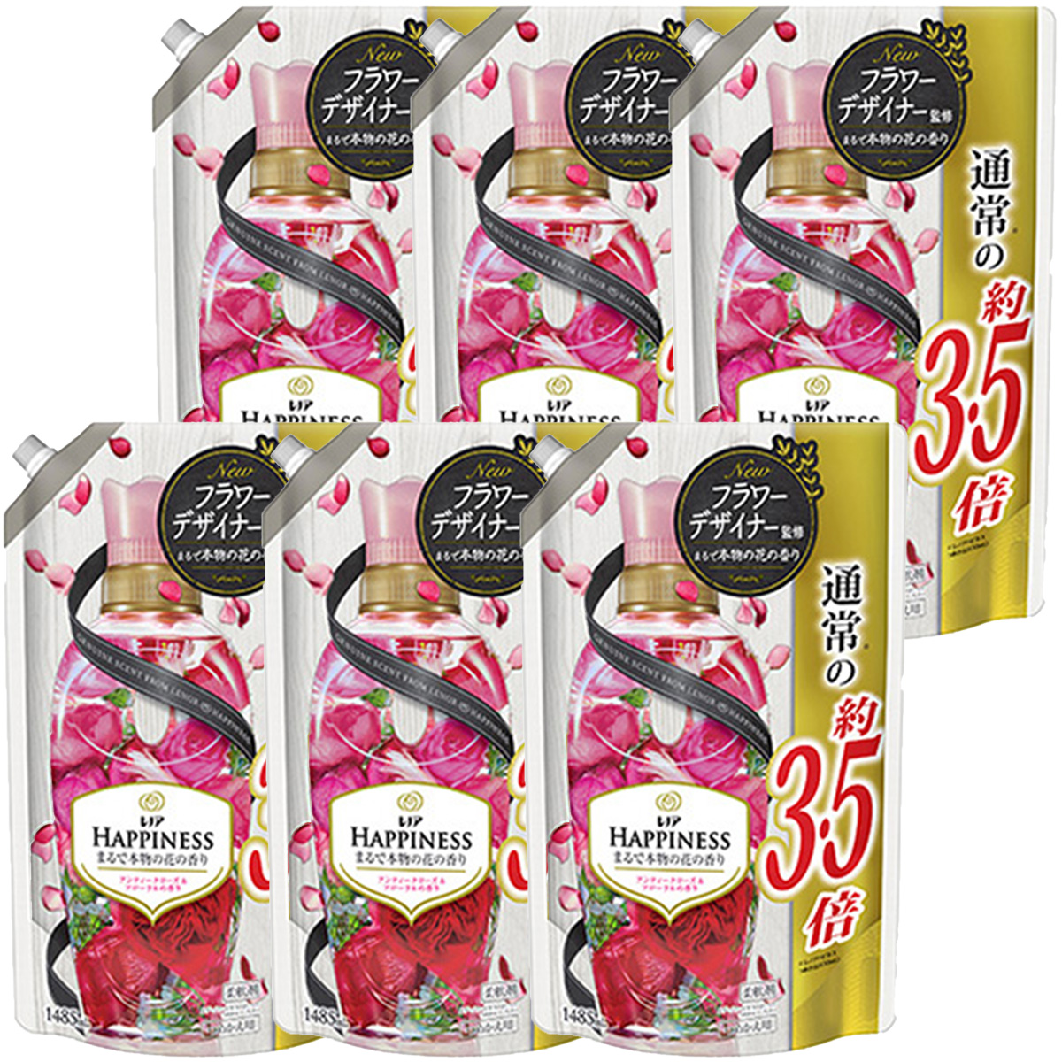 P&G レノアハピネス 柔軟剤 アンティークローズ&フローラル つめかえ 超特大 1485mL×6袋