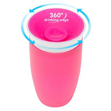 munchkin ■ミラクルカップ ピンク FDMU10805